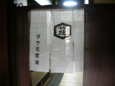 soy111211.JPG
